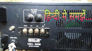 ahuja amplifier 500 watt price list - Free Online Videos Best Movies