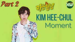 Knowing Brother - Kim Hee-Chul/ Heechul Moment Part 2