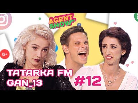 Мама и Сын?!/Ивлееву в жёны/ Зачем нужен мат| Tatarka FM и Gan_13| AGENTSHOW #12