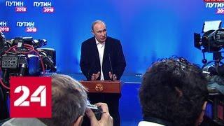 Владимир Путин: пока я не планирую никаких конституционных реформ - Россия 24