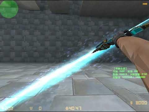 CS1 6][AMXX] Dual Sword Phantom Slayer Free  SMA