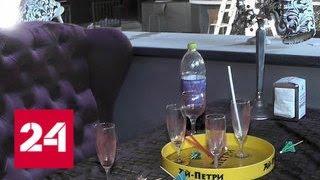 В Крыму школьники разгромили ночной клуб - Россия 24