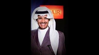 تحميل اغاني خالد عبدالرحمن - لا تخليني MP3