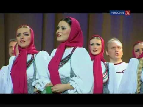 """""""По диким степям Забайкалья"""", Хор им.Пятницкого"""