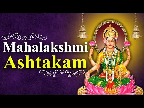 Sri Mahalakshmi Ashtakam Devotional Song Lyrics in English