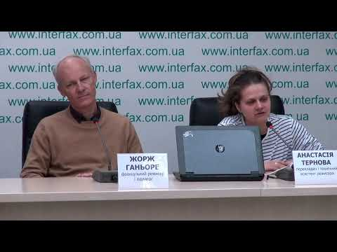 Interfax-Ukraine to host press conference entitled 'A Dialogue between an Actor and Digital Avatar. How IT Technology Transforms Modern Theater'