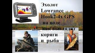 Эхолот для рыбалки наложенным платежом