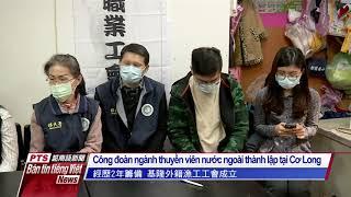 Đài PTS – bản tin tiếng Việt ngày 8 tháng 2 năm 2021