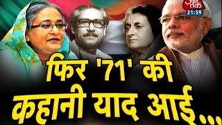 History Of India and Bangladesh Border Dispute