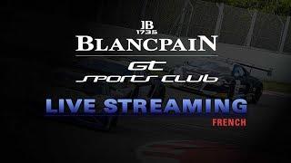 GT_Sports_Club - PaulRicard2017 Free Practice 1 Full
