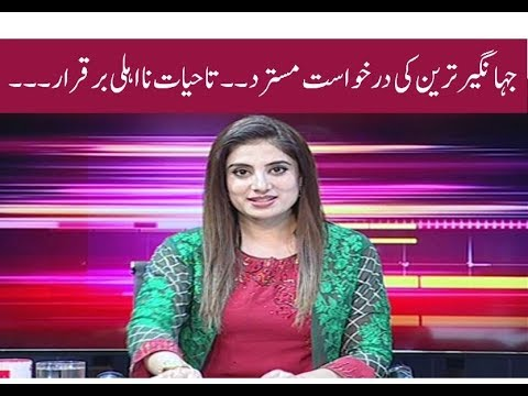 Debate On News 27 September 2018 | Kohenoor News Pakistan