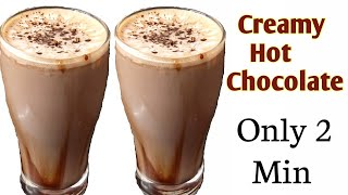 Creamy Hot Chocolate / Only 3 Ingredients Hot Chocolate Milkshake  / Delicious Hot Chocolate