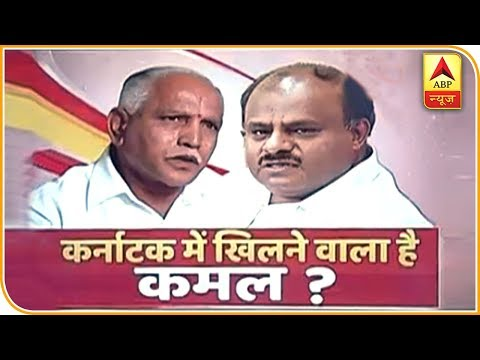 कर्नाटक: मुश्किल में जेडीएस-कांग्रेस की सरकार, देखिए- क्या बोले बागी विधायक |  ABP News Hindi