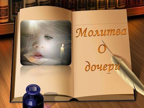 Скачать православные утренние молитвы в мп3