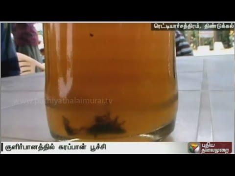 Dead-cockroach-found-in-soft-drink-bottle-near-Dindigul