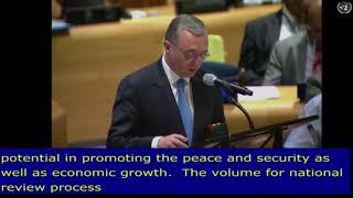 Министр иностранных дел выступил на Политическом форуме высокого уровня Организации Объединенных Наций по устойчивому развитию