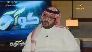 سعود السويلم : تصريحات هتان باهبري غريبه