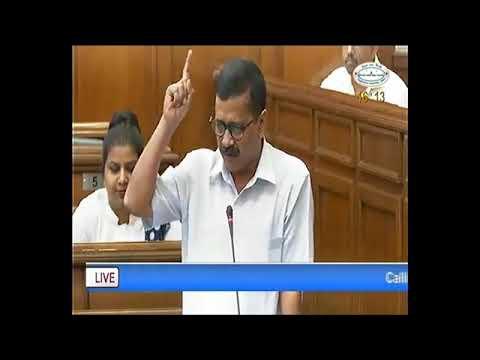 MCD, सफाई कर्मचारियों के अंशन व उनके द्वारा नियमित करने की माँग आदि पर बोले CM Arvind Kejriwal