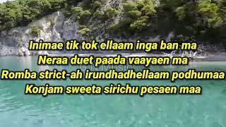 Doctor /Chellamma Song Lyric /Sivakarthikeyan /Anirudh Ravichander/Nelson Dilipkumar/ Jonita Gandhi