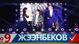 Кыргызстан поддерживает Жээнбекова!