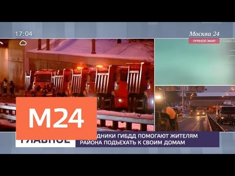 Поток воды в Тушинском тоннеле удалось остановить - Москва 24