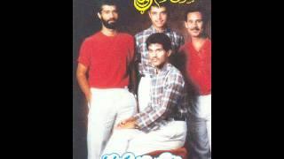 تحميل اغاني فرقة المرجانة الكويتية_1986_على البركة_haitham haddad MP3