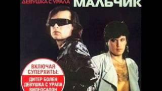 Электронный мальчик - Видеосалон.wmv