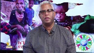 ESAT Global Alliance for Ethiopia Tamagn Beyene Help Gedio People