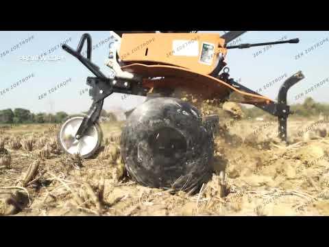 Shrachi 75Z Petrol Power Weeder