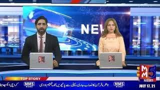 MM5 TV News  Today's  Bulletin   9 PM   17 July 2021   Pakistan   Latest Pakistani News   Top News