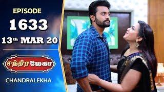 CHANDRALEKHA Serial   Episode 1633   13th Mar 2020   Shwetha   Dhanush   Nagasri   Arun   Shyam