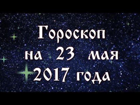 Гороскоп на февраль для овнов на 2016