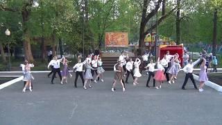 Всероссийский хастл-флешмоб на 9 Мая. Пенза, парк им. Белинского #2018