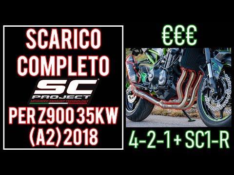 Kawasaki Z900 SC-PROJECT S1 ARROW Headers - смотреть онлайн