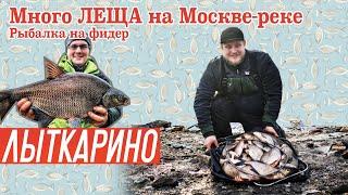 Кубок москвы по фидеру 2020 марьино