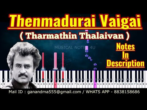 Thenmadurai Vaigai Nadhi Piano notes | Dharmathin Thalaivan | Illayaraja |Tutorial | keyboard |cover
