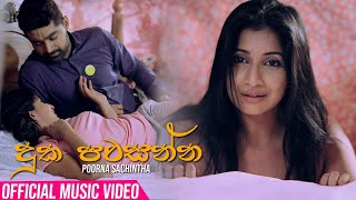 Duka Pawasanna (දුක පවසන්න) - Poorna Sachintha (Official HD Video)