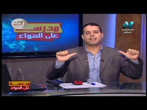 فلسفة و منطق 3 ثانوي حلقة 6 ( تابع فلسفة البيئة ) أ محمد عفيفي 12-10-2019