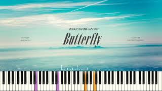 전미도(Jeon Mi Do) - Butterfly (슬기로운 의사생활 시즌2 OST) PIANO COVER