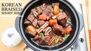 Everybody LOVES... Korean Braised Short Ribs | Pass That Galbi Jjim!!