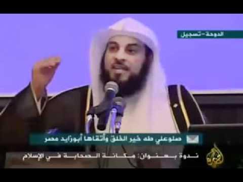 العريفي مع احد طلابه الشيعة في الجامعة