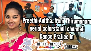 Colours Tamil serial thirumanam Preethi - Arudra