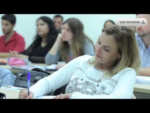 סרט תדמית האוניברסיטה הפתוחה