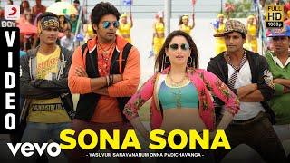 Sona Sona  Various