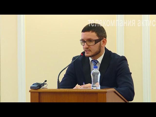 Депутаты утвердили прогнозный план приватизации