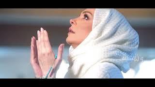 تحميل اغاني يا رب - امل حجازي - Ya rab - Amal Hijazi MP3