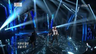 BoA - Not Over U, 보아 - 낫 오버 유, Beautiful Concert 20120904