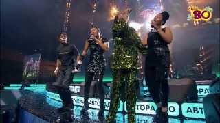 Discoteka 80 Moscow - Boney M. - Bahama Mama