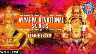 Ayyappa Devotional Songs  Collection Of Popular Ayyappan Songs