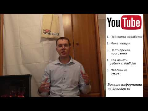 Красноярск брокерские услуги